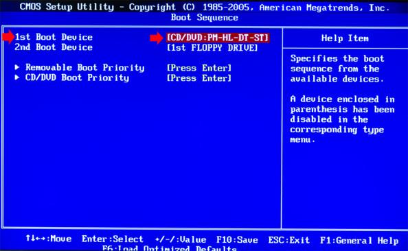 Zmiana konfiguracji BIOS
