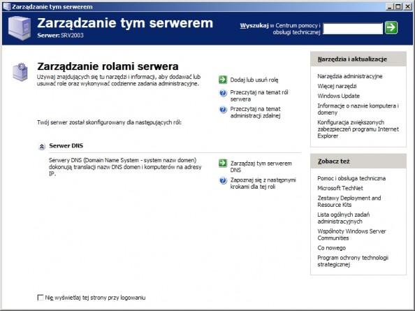 Rysunek 18.  Podgląd przystawki Zarządzanie serwerem.