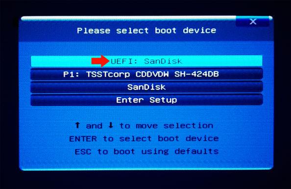 Bootowalna pamięć USB wtrybie UEFI.