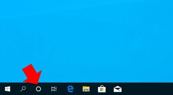 Usunięcie ikony asystentki zpaska zadań.
