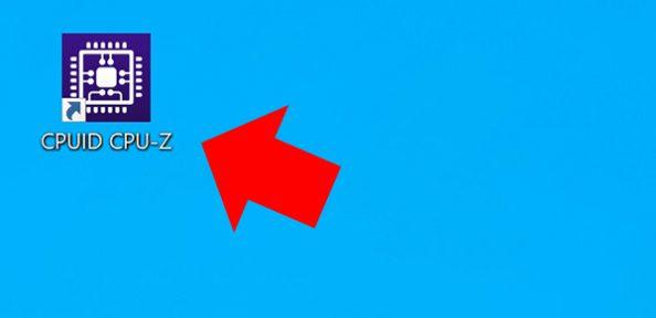 Usunięcie żółto-niebieskiej tarczy zikony program wsystemie Windows 10.